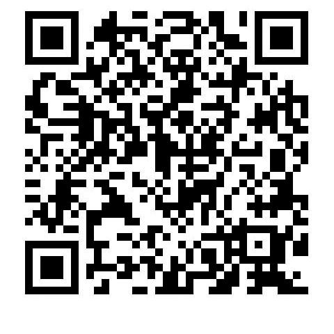 La république des objets, 2012 Dimensions variables, matériaux code matriciel datamatrix et techniques print/pdf